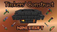 Tinkers Construct - Моды
