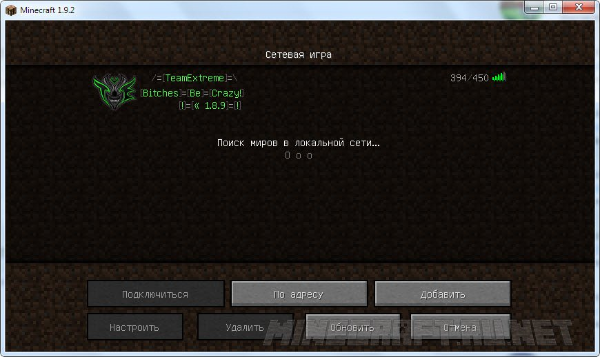 descargar minecraft 1.8 gratis para pc no premium