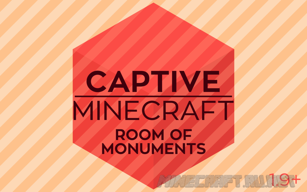 Майнкрафт Captive Minecraft II