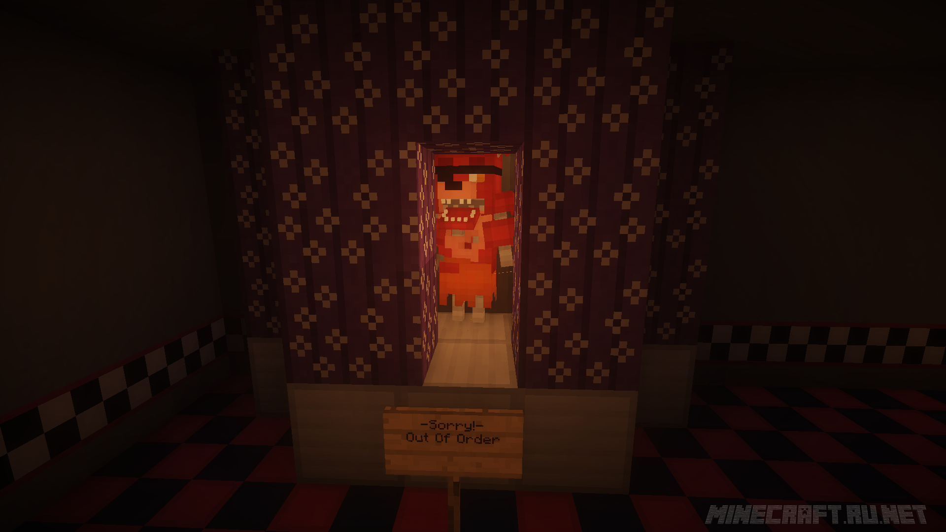 Карта five nights at freddy's на minecraft.