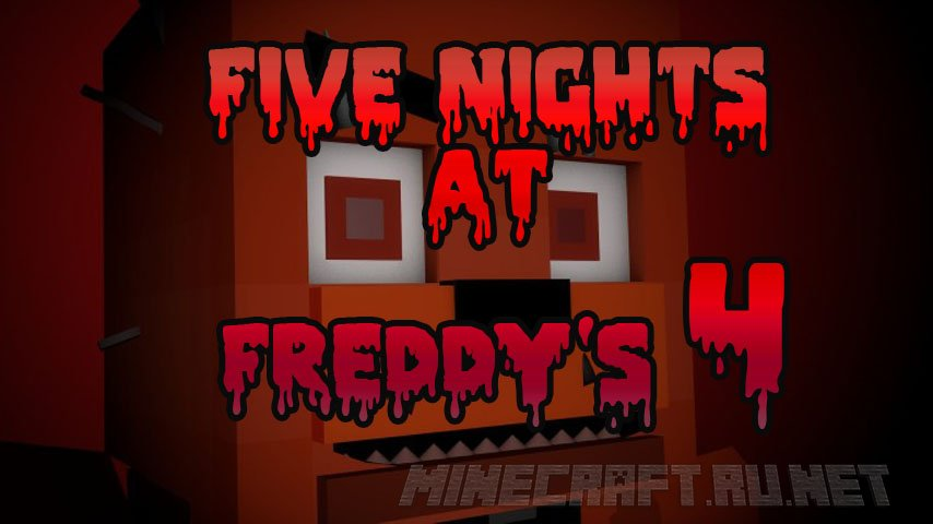 Five Nights At Freddy's 4 (FNAF4) [1 8] › Maps › MC-PC NET