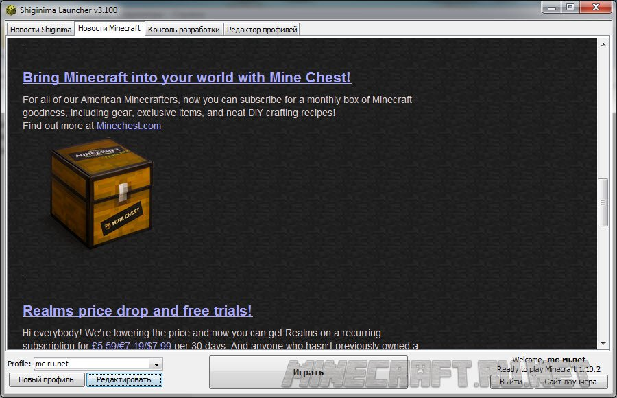 download minecraft 1.13 launcher free with multiplayer pc