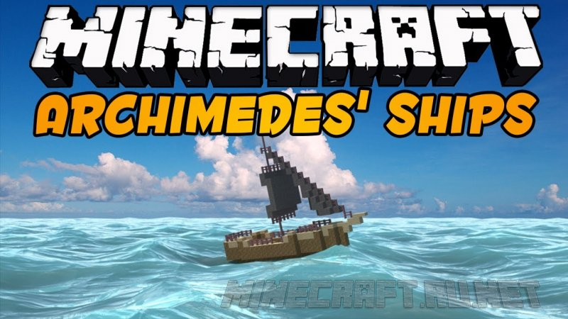 archimedes ships how to leave ship