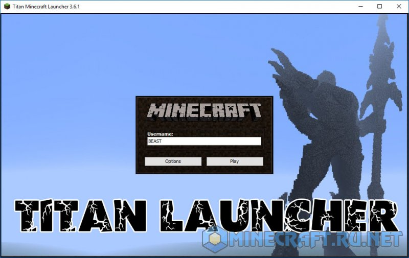 Майнкрафт Minecraft Titan Launcher