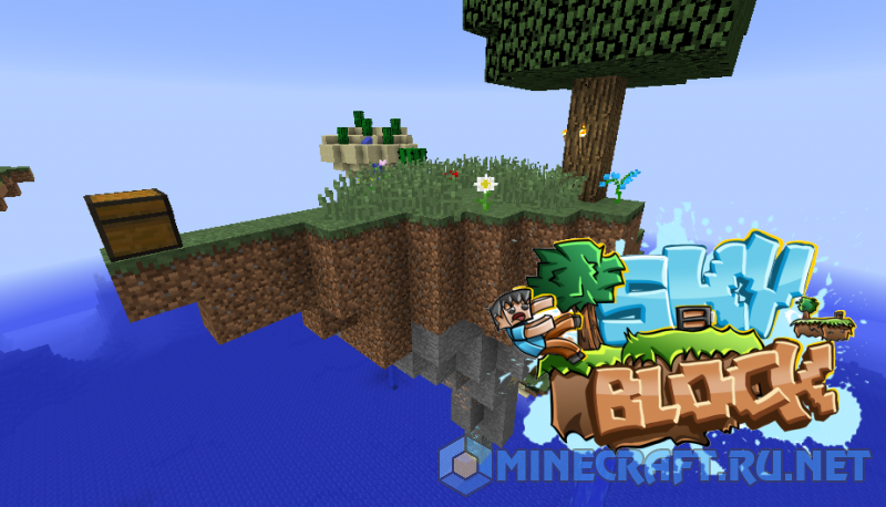 Skyblock map for minecraft 1. 12. 2/1. 11. 2 file-minecraft. Com.