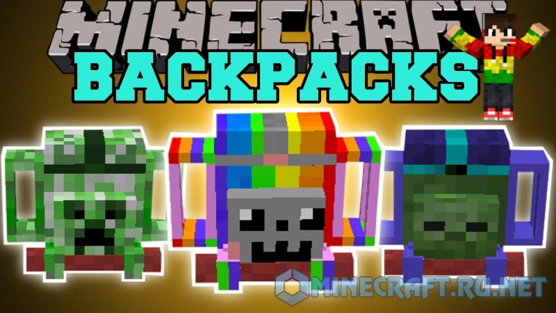 How Do You Craft Adventure Backpacks In Minecraft