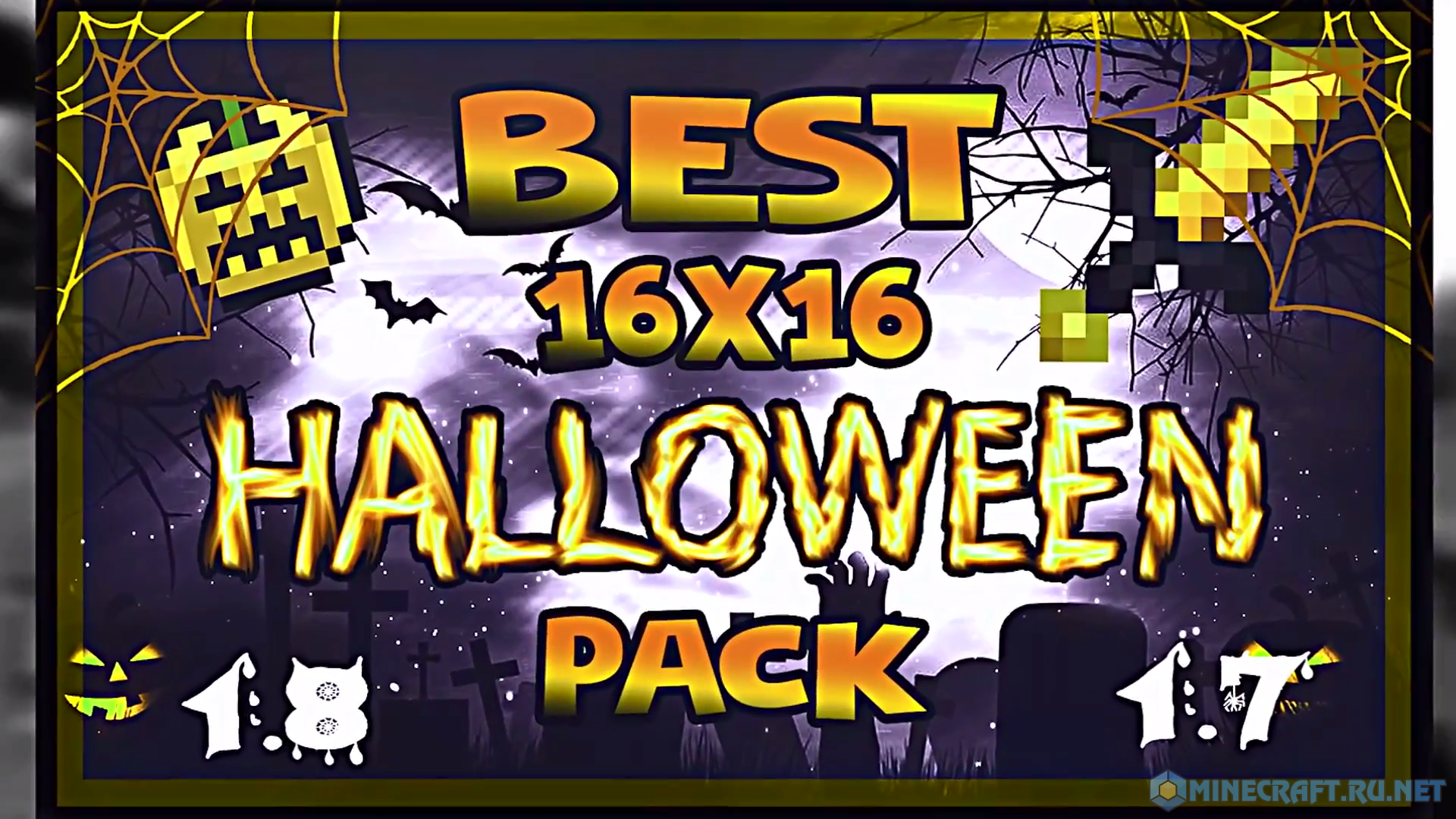 Halloween Pack Special