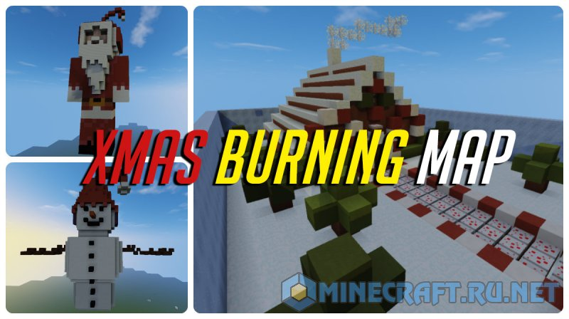 Minecraft Xmas Burning Map