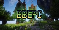 BBEPC (Beyond Belief Engine) - Shader Packs