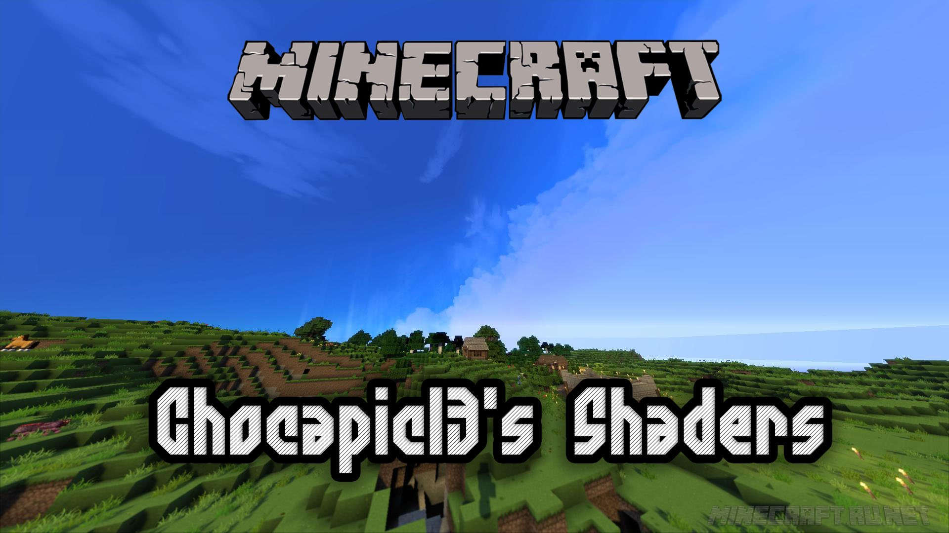 Майнкрафт Chocapic13's Shaders