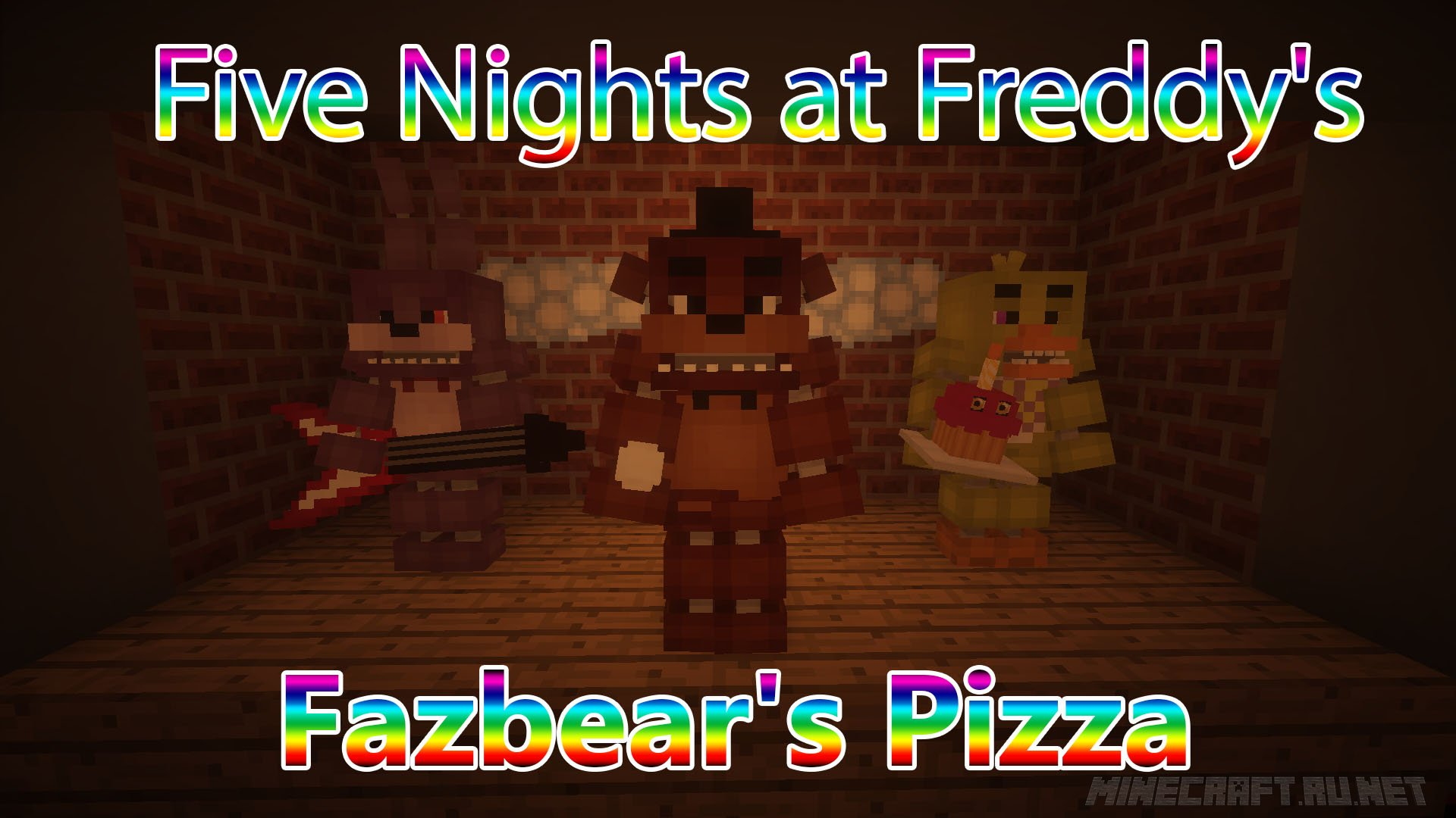 Майнкрафт Five Nights at Freddy's - Fazbear's Pizza (FNAF)