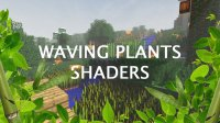 Waving Plants Shaders - Шейдеры