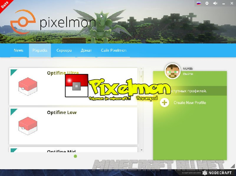 Minecraft Pixelmon Launcher