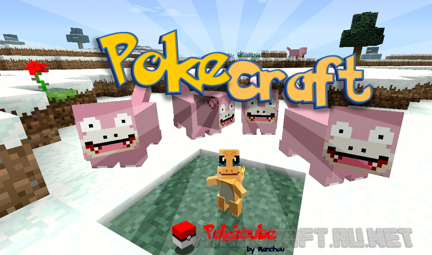 Minecraft PokeCraft