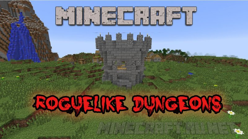 Minecraft Roguelike Dungeons