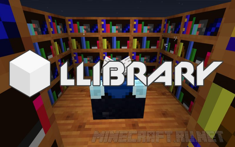 Minecraft LLibrary