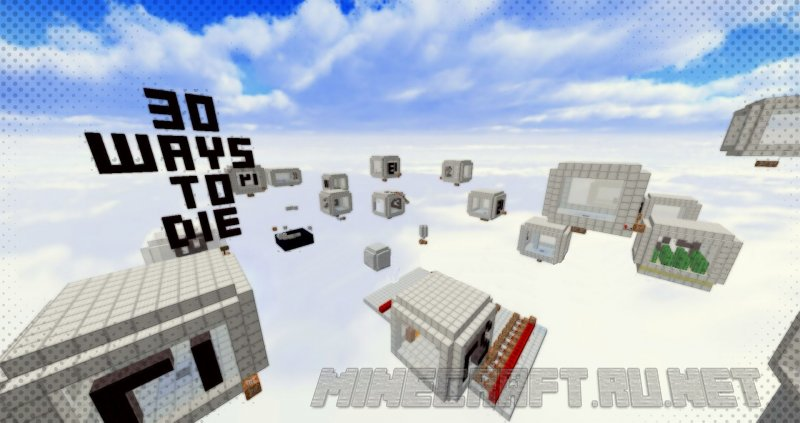 Minecraft 30 Ways to Die