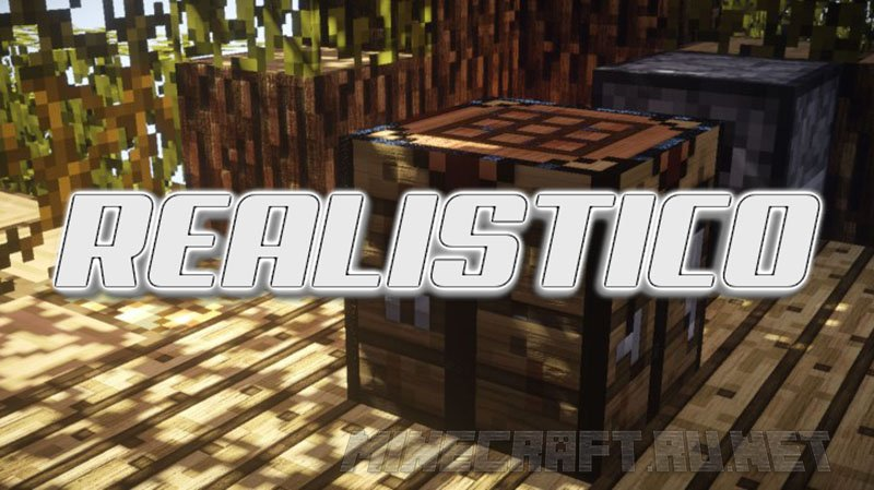 Realistico 512x free download