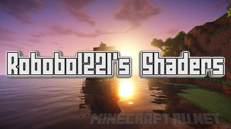 Minecraft Robobo1221's Shaders