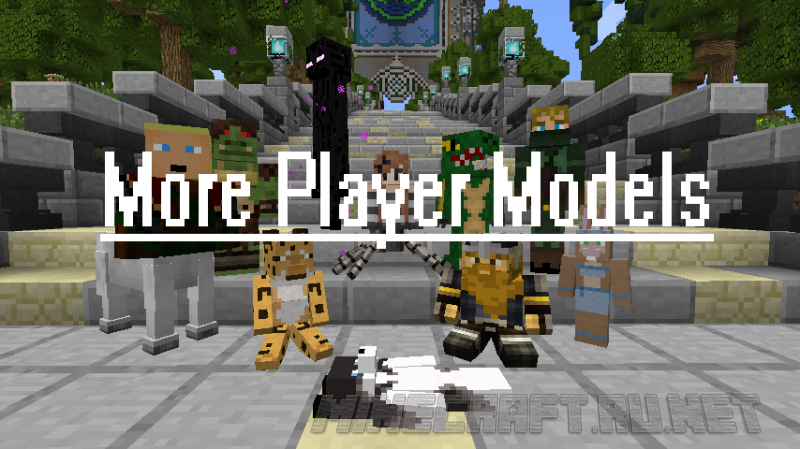 Minecraft More Player Models