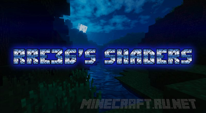Minecraft Rre36's Shaders