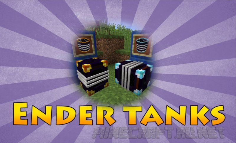 Minecraft EnderTanks
