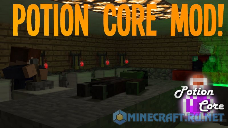 Minecraft Potion Core
