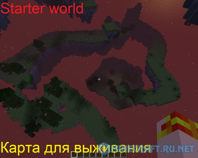 Minecraft Starter world