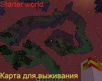 Starter world - Maps