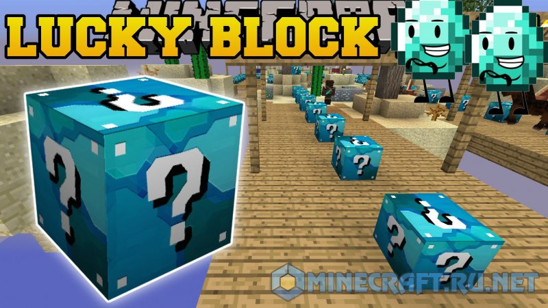 Minecraft Lucky Block Diamond