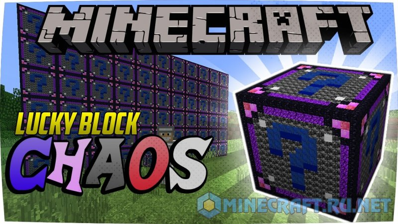 Minecraft Lucky Block Chaos