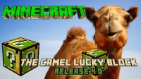 Lucky Block Camel - Моды