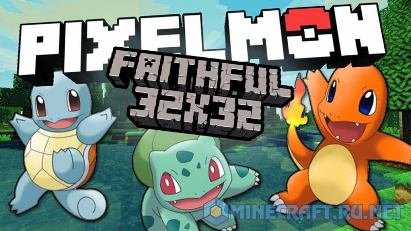 Minecraft Faithful Pixelmon