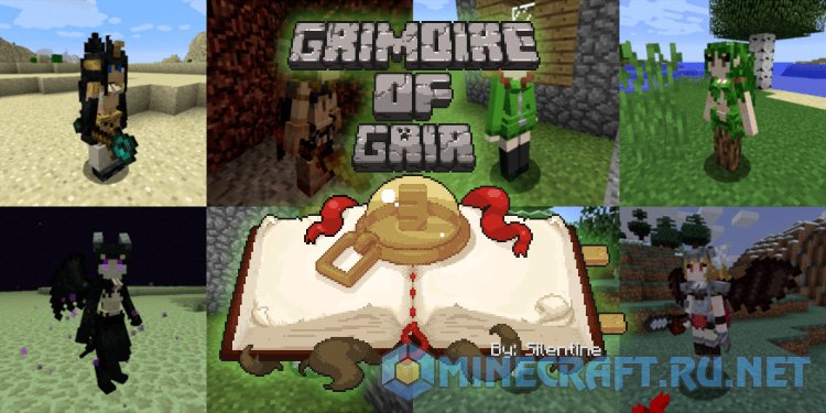 Minecraft Grimoire of Gaia 3