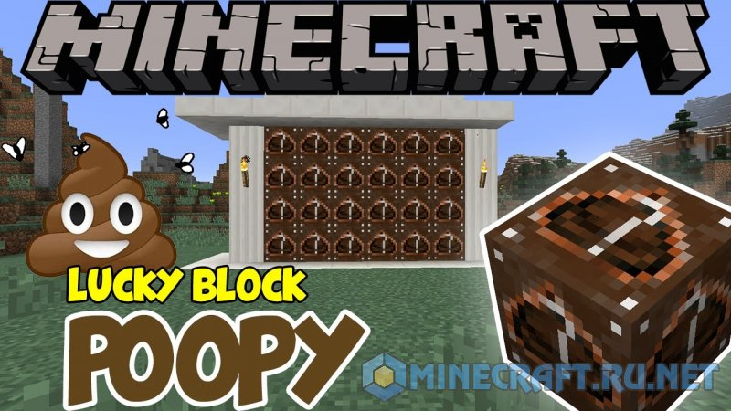 Minecraft Lucky Block Poopy