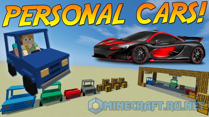 Minecraft Personal Cars
