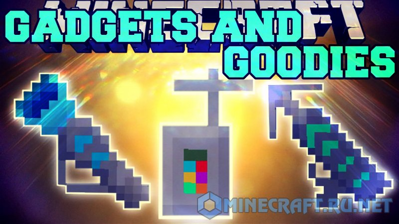 Minecraft Gadgets and Goodies