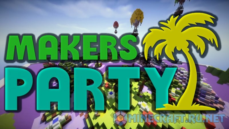 Minecraft Makers Party