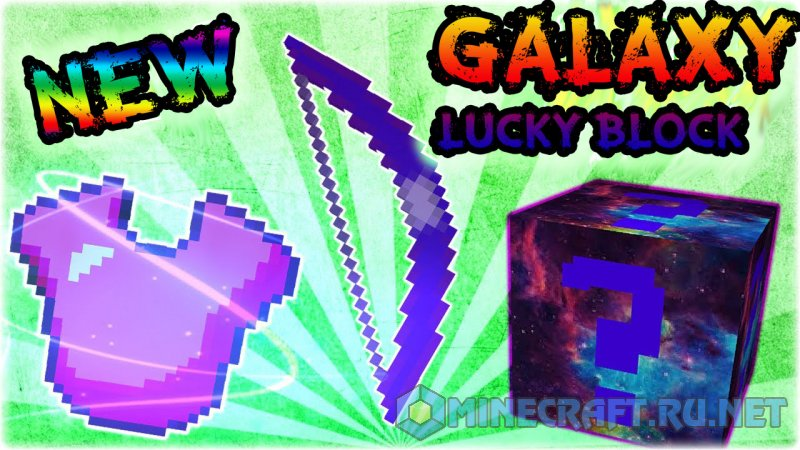 Minecraft Lucky Block Galaxy