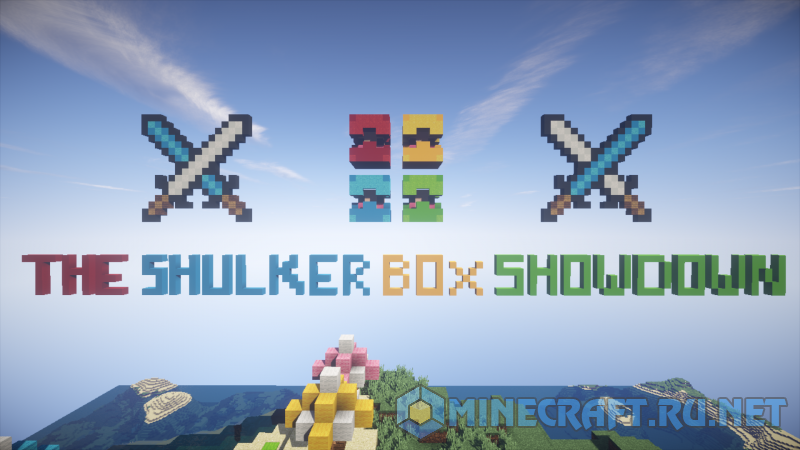 Майнкрафт The Shulker Box Showdown