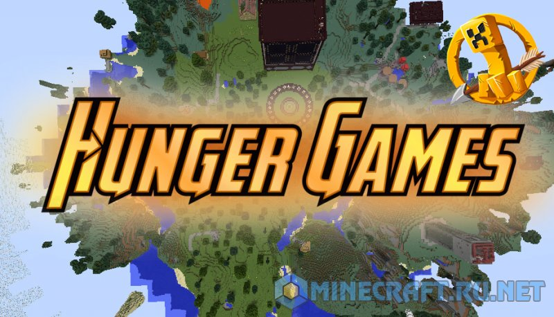 Hunger games v26 1121 maps mc pc minecraft downloads publicscrutiny Choice Image