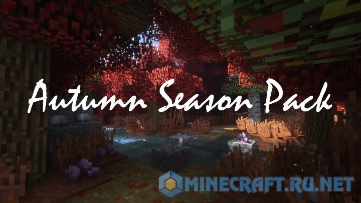 Minecraft Autumn Season Pack