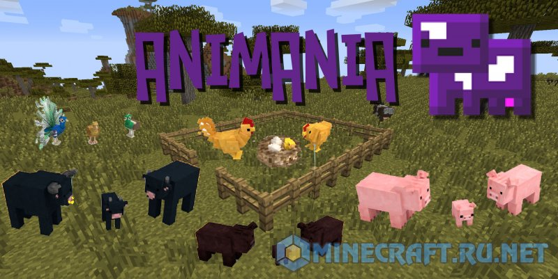 Minecraft Animania