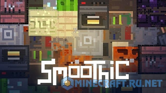 Minecraft Smoothic