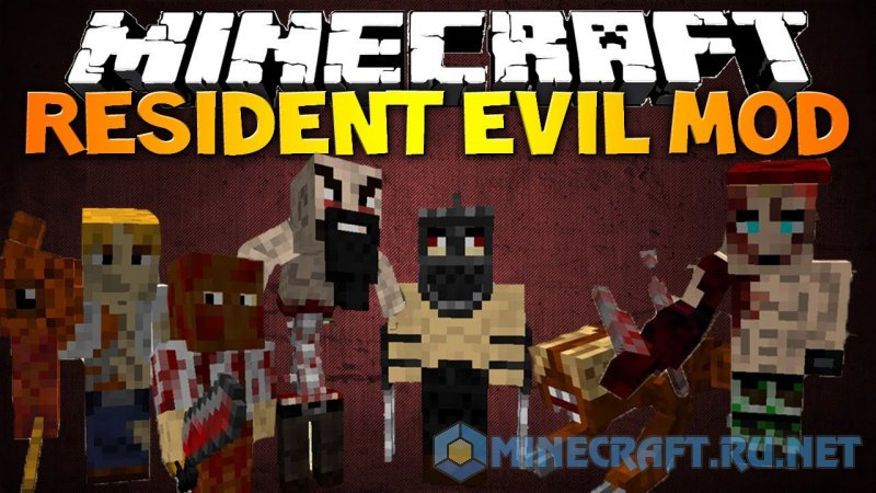 Minecraft The Resident Evil