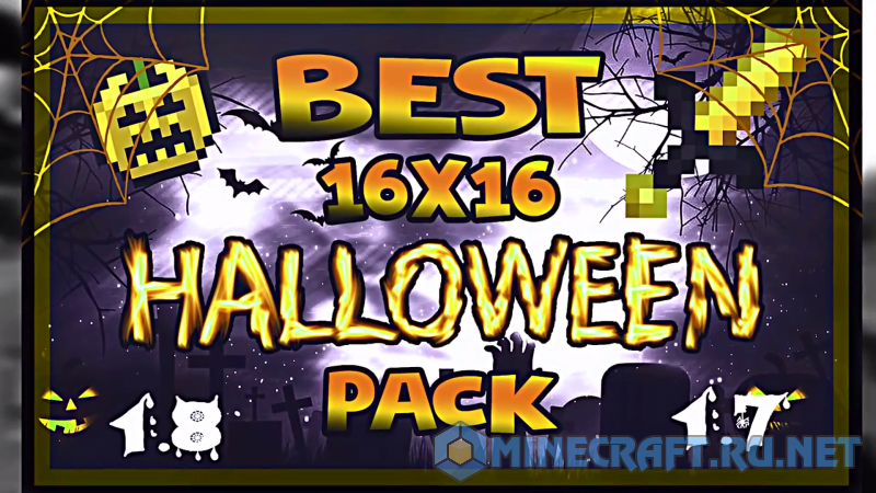Minecraft BEST HALLOWEEN PACKS (PVP + REVAMP)