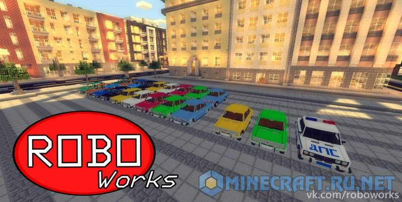 Minecraft RoboWorks VAZ Package