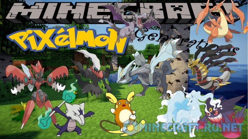 Minecraft Pixelmon Generations