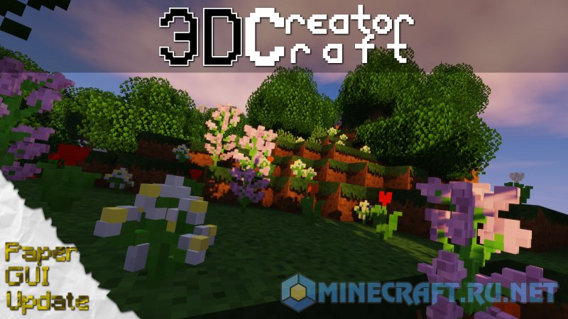 Minecraft Creator Craft 3D