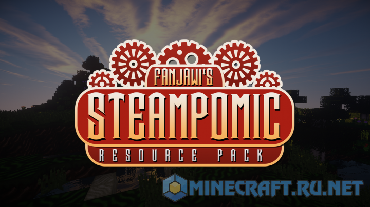 Minecraft Steampomic